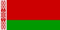 Відкритий Кубок Республіки Білорусь